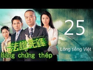 Bằng chứng thép 25/25(tiếng Việt) DV chính: Âu Dương Chấn Hoa, Lâm Văn Long; TVB/2006