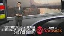 AWANI Sarawak [28/06/2019] - Industri perkayuan lumayan, johan emas Inovasi Kebangsaan 2019 & SEB diiktiraf