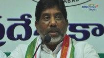 మితిమీరిన ఖర్చుపై కేసీఆర్ ను నిలదీసిన భట్టి..!! || Batti Vikramarka Comments CM KCR || Oneindia