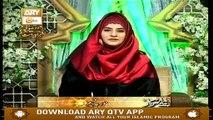 Sana-e-Sarkar - 28th June  2019 - ARY Qtv