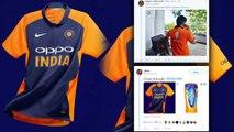 World Cup 2019 INDvsENG: India's orange jersey for match vs England, Fans reactions | वनइंडिया हिंदी