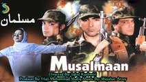 Iqbal Kashmiri - Kali Chamkey Jhumka | Sadaf Digital