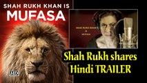 Shah Rukh shares 'THE LION KING' Hindi TRAILER | SRK as Mufasa & Aryan as Simba