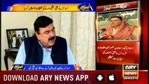 Aiteraz Hai | Adil Abbasi | ARYNews | 28 June 2019