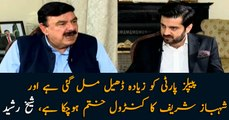 PPP has been given enough leverage, Shehbaz Sharif has lost control: Sheikh Rasheed