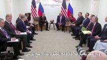 """ترامب يشيد بـ""""علاقاته الجيدة جدا"""" مع بوتين ويتلقى دعوة لزيارة روسيا"""