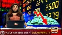 NEWS@9 |  ARYNews | 28 June 2019