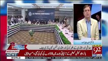 Hard Talk Pakistan With Moeed Pirzada – 28th June 2019