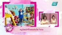 เมย์ เอ๋ โอ๋ Mama's talk | รวมเด็กเก่งจากทั่วโลก | 10 เม.ย. 62 (2/3)