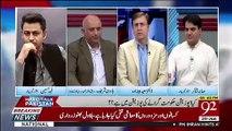 Donald Trump Pakistan PM Imran Khan Se Intrigue Hote Hain.. Moeed Pirzada Telling