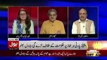 PPP Aur Asif Zardari Ka Objective Kia Hai.. Sami Ibrahim Telling