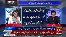 Kia PM Imran Khan Mojuda Surat e Haal Se La Ilm Hain Ya Awaam Ko Jhuti Tasaliyan Derahe Hain.. Irshad Bhatti Response