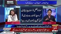 Is Waqt Is Mulk Me 22 Crore Me Se Koi Nahi Ghabraya Hua To Wo Imran Khan Hai.. Irshad Bhatti