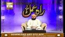 Raah E Amal - 28th June 2019 - ARYQtv