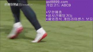프로배구선수연봉 ♀ ast8899 com ▶ 코드 ABC9◀