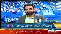 Behind The Wicket With Moin Khan – 28th June 2019