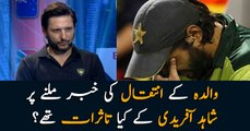 Afridi recalls his feelings after being informed about his mother's death
