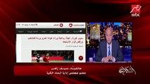 سيف زاهر:  وزير الشباب وهاني أبوريدة عقدا عدة جلسات مع وردة بعد أزمته الأخيرة