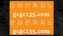 ✅카지노1위✅   ⑵   pc카지노 - 【 7gd-119.com 】 pc카지노 -28- pc바카라 -28- 온라인카지노 -28- 라이브카지노 -28- 라이브바카라 -28- 카지노추천 -28- 카지노검증 -28- 온라인바카라 -28- 온라인카지노       ⑵ ✅카지노1위✅