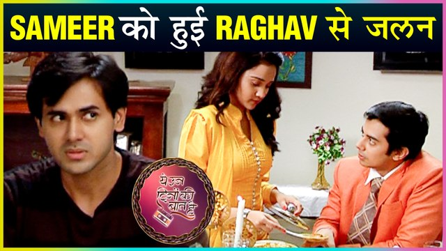 Sameer Is JEALOUS Of Raghav | Raghav & Naina's FAKE Marriage | Yeh Un Dinon Ki Baat Hai