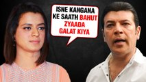 Kangana Ranaut's Sister Rangoli ACCUSES Aditya Pancholi Of Extortion