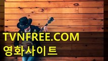 gfd koreandrama tv무료보기 ♥♣♥TVNFREE.COM♥♣♥tv다시보기무료어플  풀티비tv방송