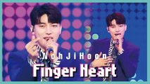 [HOT] NohJiHoon - finger heart, 노지훈 - 손가락 하트  Show Music core 20190629