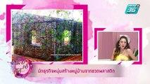 เมย์ เอ๋ โอ๋ Mama's talk | เมย์ เอ๋ โอ๋ Mama's talk แชร์เรื่องราวดีๆ จากโลกโซเชียล | 30 เม.ย. 62 (3/3)