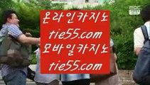 도박으로돈따기  ⅞ 실제카지노 --  https://www.hasjinju.com -- 실제카지노 - 마이다스카지노 ⅞  도박으로돈따기