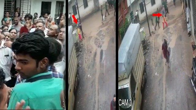 VIDEO: रास्ते में कीचड़ से बचने युवती ने पकड़ा बिजली का पोल, करंट ने कुछ ही सेकेंड में ले ली जान