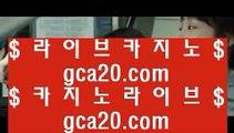 카지노사이트       MGM카지노 - 【- hfd569.com -】 MGM카지노 - MGM카지노 - MGM카지노 - MGM카지노 - MGM카지노 - MGM카지노 - MGM카지노 - MGM카지노 - MGM카지노 - MGM카지노        카지노사이트