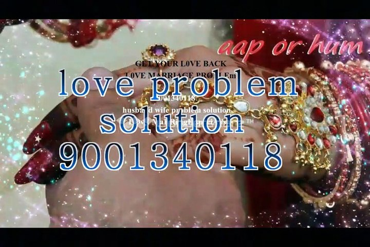 ONLINE गुरू ji== 91=9001340118//:::love problem solution baba ji