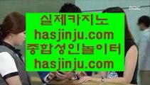 마이다스정켓방   온라인카지노 - > - 온라인카지노 | 실제카지노 | 실시간카지노    마이다스정켓방
