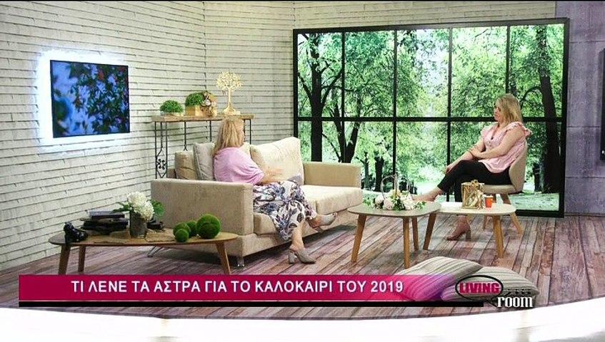 Living Room 29-06-2019