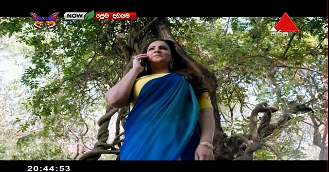 Prema Dadayama 3 - Episode 75 - 29th June 2019 Thumbnail