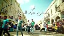 مسلسل شارع عبد العزيز الجزء الثاني  الحلقة | 1 | Share3 Abdel Aziz Series Eps