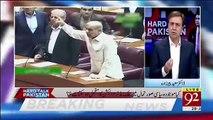 Hard Talk Pakistan With Moeed Pirzada  – 29th June 2019