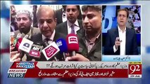 Moeed Pirzada Response On Shahbaz Sharif's Statement On Mid Term Election..