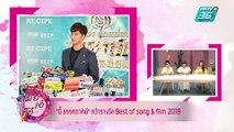 เมย์ เอ๋ โอ๋ Mama's talk | อัพเดตข่าววงการบันเทิงไทยกับแม่ๆ เมย์เอ๋โอ๋ Mama's Talk | 15 พ.ค. 62 (1/3)