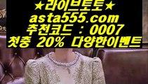 이더사다리 №  토토사이트 추천- ( Ε禁【 bis999.com 코드>> abc2 】銅) -추천 인터넷 토토사이트  박지성   № 이더사다리
