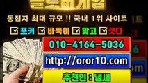 크로버게임 oror10.com 클로버바둑이