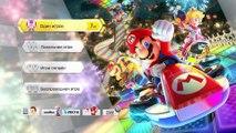 Mario Kart 8 Deluxe 2 #8 —  Кубок Банана {Switch} прохождение часть 8