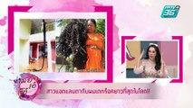 เมย์ เอ๋ โอ๋ Mama's talk | แชร์เรื่องแปลกจากรอบโลกกับเมย์ เอ๋ โอ๋ Mama's talk | 17 พ.ค. 62 (2/3)