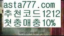 【카지노스토리】⎛⎝⎛°͜ʖ°⎞⎠⎞【 asta99.com】 ᗔ【추천코드1212】ᗕ ░도박【asta99.com 추천인1212】도박【카지노스토리】⎛⎝⎛°͜ʖ°⎞⎠⎞【 asta99.com】 ᗔ【추천코드1212】ᗕ ░