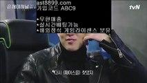 스포츠토토배당률  ast8899.com ▶ 코드: ABC9 ◀  네이버스포츠토트넘하이라이트프로야구개인홈런순위류현진중계아프리카해외축구손흥민개신교♑  ast8899.com ▶ 코드: ABC9 ◀  해외토토하는법♒류현진경기중계♒해외축구♒안전메이저놀이터♒토트넘하이라이트토토검증커뮤니티1️⃣  ast8899.com ▶ 코드: ABC9 ◀  안전토토사이트1️⃣손흥민현소속팀아프리카야구중계권⚛  ast8899.com ▶ 코드: ABC9 ◀  류현진실시