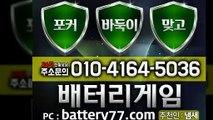 클로버게임게시판 oror10.com 클로버게임매장