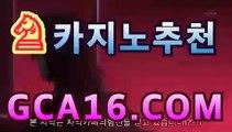 φ【실시간바카라사이트】➠실시간바카라사이트φ파워볼!!♊카지노사이트추천[[[gca16.c0m★☆★]]]♊φ【실시간바카라사이트】➠실시간바카라사이트φ파워볼!!