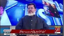 Hard Talk Pakistan With Moeed Pirzada – 30th June 2019