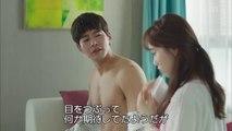 【韓国ドラマ】 アバウトタイム ~止めたい時間~ 第09話