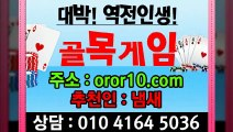 온라인바둑이 oror10.com 클로버게임매장